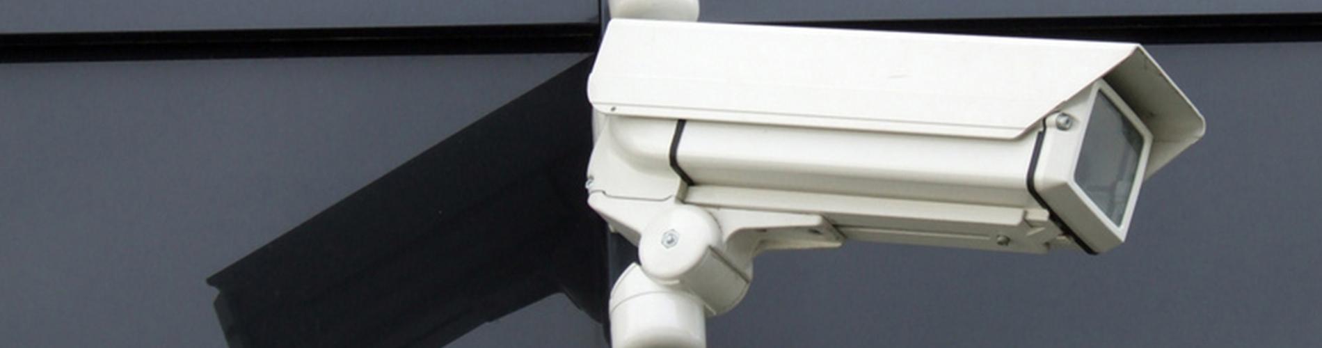 diesnox Sicherheitsservices Objektbewachung Objektschutz München